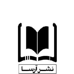 انتشارات آرسا